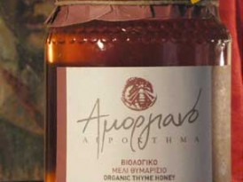 Gold Medal for Amorgian Thyme Honey