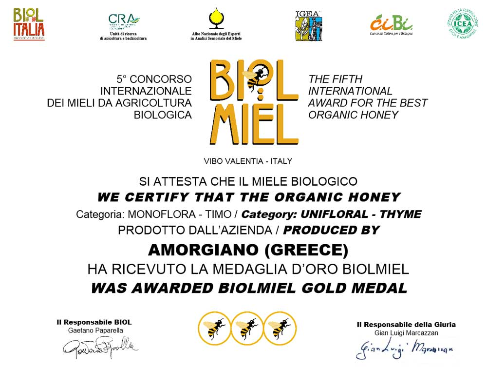 Amorgiano Thyme Honey wins Gold Medal at BIOLMIEL